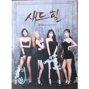 ICIA /[プロモ用CD]SAD HEEL ※直筆サインCD[ICIA][韓国 CD]|seoul4