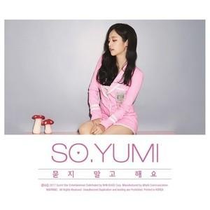 ソ・ユミ /[プロモ用CD]問わないです[ソ・ユミ][韓国 CD]|seoul4