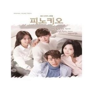 OST / ピノキオ (Tiger JK、K.Will、ユンナ、パク・シネ参加) (SBS韓国ドラマ) [韓国 ドラマ] [TIGER JK] [OST][CD]