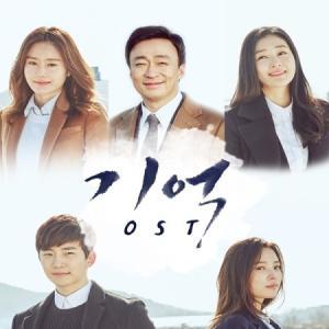 OST / 記憶(TVN韓国ドラマ) [韓国 ドラマ] [OST][CD]|seoul4