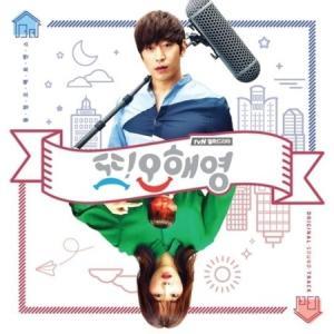OST / また オヘヨン(TVN韓国ドラマ) [韓国 ドラマ] [OST][CD]|seoul4