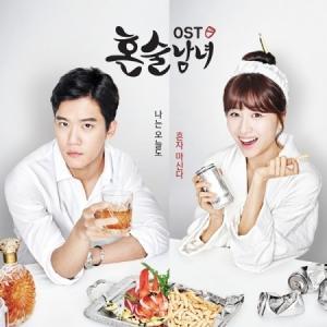 OST / 一人酒男女 (TVN韓国ドラマ)[OST サントラ][韓国 CD]|seoul4