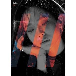 HEIZE / /// (EP)[HEIZE][韓国 CD]
