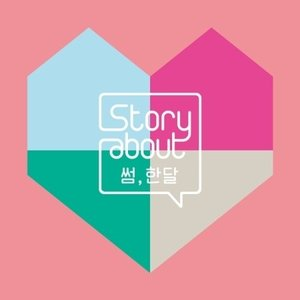 V.A / STORY ABOUT:サム、一ヶ月(CD + DVD) [オムニバス][CD]|seoul4