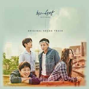 OST / 最高の一発(KBS韓国ドラマ)[オリジナルサウンドトラック サントラ][韓国 CD]|seoul4