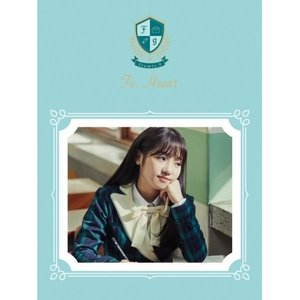 FROMIS_9 / TO. HEART (1ST ミニアルバム) GREEN VER.[韓国 CD]|seoul4