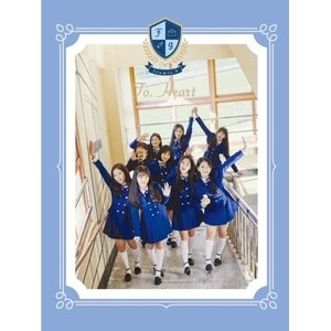 FROMIS_9 / TO. HEART (1ST MINI ALBUM) BLUE VER. [FROMIS_9][CD]|seoul4