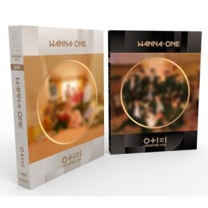 WANNA ONE / 0+1=1 (I PROMISE YOU) (2ND MINI ALBUM) (※2種から1種ランダム発送)[WANNA ONE][韓国 CD]|seoul4