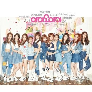 I.O.I / CHRYSALIS (1ST MINI ALBUM)(通常版)(再発売)[I.O.I][CD]