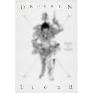 (予約販売)ドランクンタイガー (DRUNKEN TIGER) / REBIRTH OF TIGER JK (2CD) [ドランクンタイガー (DRUNKEN TIGER)][韓国 CD]|seoul4