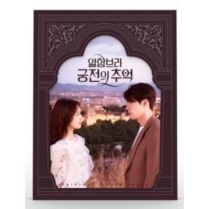(予約販売)OST / アルハンブラ宮殿の思い出 [メイン Ver.] (TVN韓国ドラマ)[OST サントラ][韓国 CD] seoul4