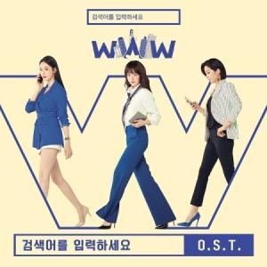 OST / 検索語を入力してくださいWWW (TVN韓国ドラマ)[オリジナルサウンドトラック サントラ][韓国 CD]