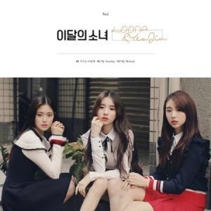 ルナ & ヨジン(今月の少女) / LOONA & YEOJIN (SINGLE ALBUM)[ルナ & ヨジン(今月の少女)][韓国 CD]