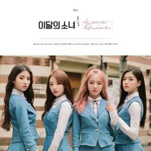 今月の少女 / LOVE & LIVE (1ST MINI ALBUM)(一般版)[今月の少女][韓国 CD]