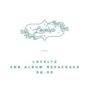 LOVELYZ / 今、私たち(2集)(REPACKAGE)[韓国 CD]|seoul4