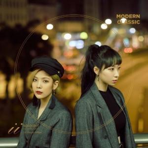II(アイアイ) / モダンクラシック(SINGLE ALBUM)[II(アイアイ)][CD]