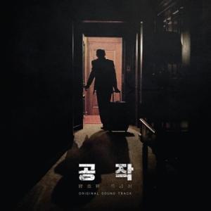 OST / 工作[韓国 映画][OST サントラ][韓国 CD]|seoul4