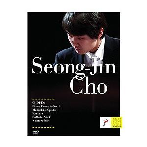 チョ・ソンジン / (DVD) PIANO CONCERTO NO.1 & MAZURKA, FANTASY, BALLADE / JACEK KASPSZYK [チョ・ソンジン]|seoul4