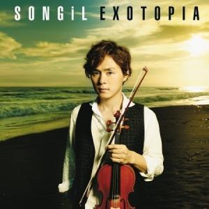 チェ・ソンイル (SONGIL CHOI) / EXOTOPIA[チェ・ソンイル][クラシック][韓国 CD]|seoul4