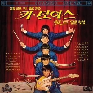 KEY BOYS / 話題の寵児キーボーイズヒットアルバム(SHM-CD、LP MINIATURE)[KEY BOYS]
