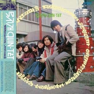 ムジゲクインテット / お洒落お嬢さん (LPレコード盤)(レッド/オレンジミックスカラー盤)