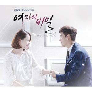 OST / 女の秘密(KBS韓国ドラマ)[OST サントラ][韓国 CD]|seoul4