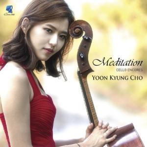 チョ・ユンギョン / MEDITATION [クラシック]