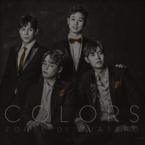 FORTE DI QUATTRO / COLORS (2.5集)[韓国 CD]|seoul4