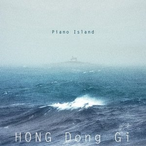 ホン・ドンギ / PIANO ISLAND [ホン・ドンギ][CD]|seoul4