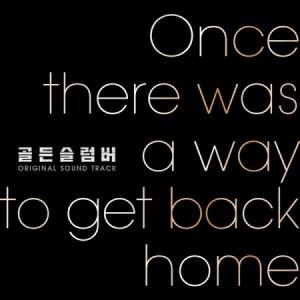 OST / ゴールデンスランバー[韓国 映画][OST サントラ]CD] seoul4