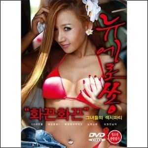 チョン・ヒラ / (DVD・1Disc)ニューエロソン[チョン・ヒラ][トロット:演歌]|seoul4
