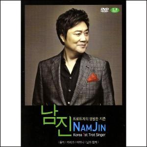 ナムジン / (DVD)トロット界の永遠の王 ナムジン Korea 1st Trot Singer [ナムジン] [トロット:演歌]|seoul4