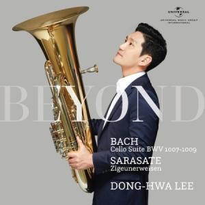 イ・ドンファ / BEYOND : BACH & SARASATE[イ・ドンファ][クラシック][韓国 CD]|seoul4