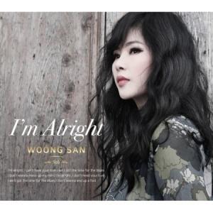 ウンサン (WOONG SAN) / I'M ALRIGHT (9集)[ウンサン][ジャズ][韓国 CD]|seoul4