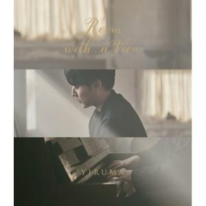 イルマ (YIRUMA) / ROOM WITH A VIEW (ミニアルバム)[韓国 CD]