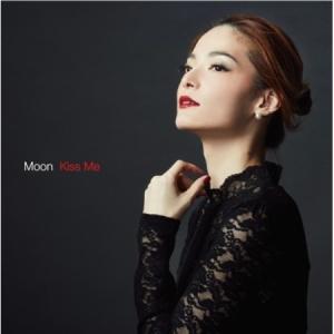 (予約販売)MOON (ヘウォン) / KISS ME [MOON (ヘウォン)][CD]|seoul4