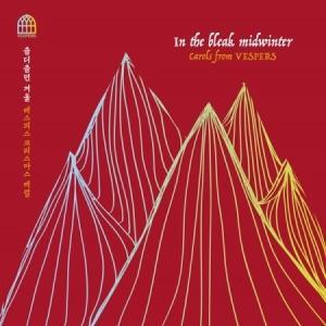 ベスパース合唱団 (VESPERS CHOIR) / ベスパースクリスマスキャロル[韓国 CD](予約販売)|seoul4