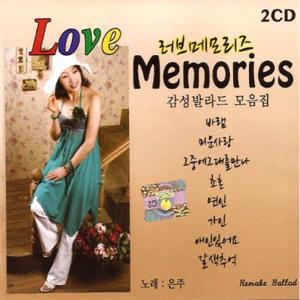 ウンジュ / ラブメモリーズ (Love Memories) (2CD)[ウンジュ][トロット:演歌][韓国 CD]|seoul4