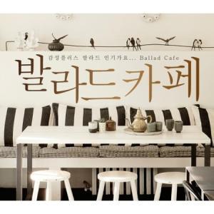 V.A / バラードカフェ(2CD)[オムニバス][韓国 CD]|seoul4