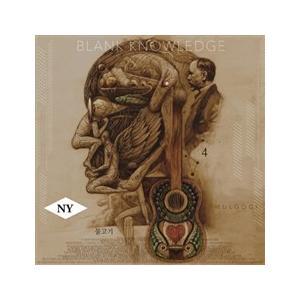NY魚 / Blank Knowledge(4集)[韓国 CD]
