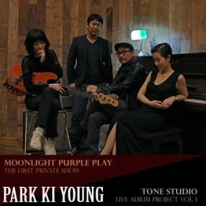 パク・キヨン / MOONLIGHT PURPLE PLAY & TONE STUDIO - THE FIRST PRIVATE SHOW, LIVE ALBUM PROJECT VOL.1 [パク・キヨン][CD]|seoul4