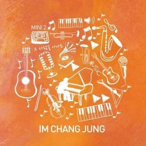 イム・チャンジョン / 2ND MINI ALBUM[イム・チャンジョン][韓国 CD] seoul4