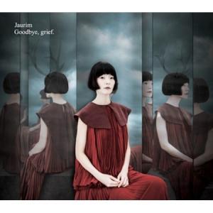 紫雨林 (JAURIM) / GOODBYE, GRIEF.(9集) [紫雨林 (JAURIM)][CD]