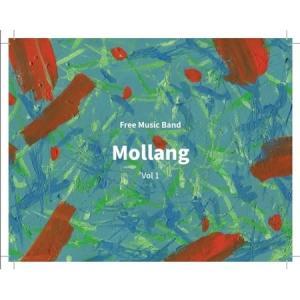 MOLLANG / FREE MUSIC BAND MOLLANG VOL 1 [MOLLANG][CD] seoul4