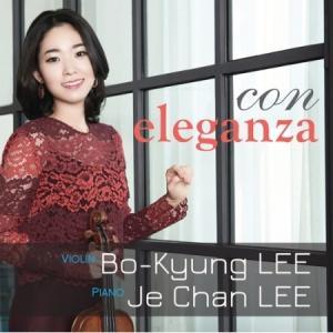 イ・ボギョン / CON ELEGANZA [イ・ボギョン][CD]|seoul4
