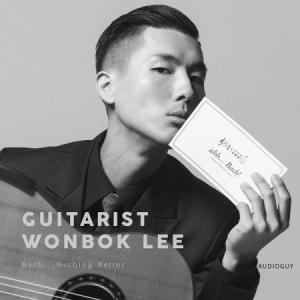 イ・ウォンボク / バッハ・・・これよりもっといいことない[イ・ウォンボク][CD]|seoul4