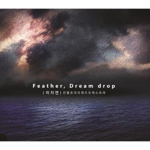 (予約販売)イ・ジヨン / FEATHER, DREAM DROP(3集)[ジャズ][CD]|seoul4