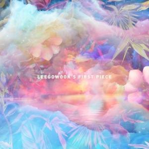 イ・ゴウン / LEEGOWOON'S FIRST PIECET[イ・ゴウン][国楽][CD]|seoul4