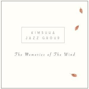 キム・スハ ジャズグループ / THE MEMORIES OF THE WIND (1集) [キム・スハ ジャズグループ][CD]|seoul4