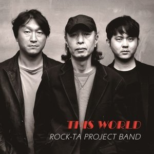 ROCK-TA PROJECT BAND / THIS WORLD[ROCK-TA PROJECT BAND][CD]
